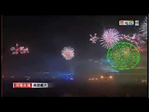 New Year 2013 (Countdown and celebrations around the World)