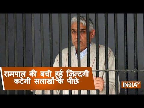 Self-styled godman Rampal awarded life imprisonment in Satlok Ashram case
