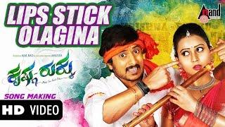 Krishna Rukku   Lips Stick Olagina Lipina Making  Feat. Ajai Rao,Amulya  Kannada New Songs 2015