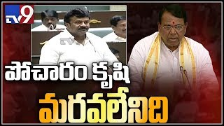 Talasani Srinivas Yadav speech about Speaker Pocharam Srinivas Reddy || Telangana Assembly