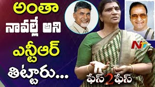 Lakshmi Parvathi Exclusive Interview -- Face to Face -- Full Video  - netivaarthalu.com