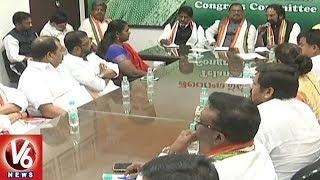 Congress President Rahul Gandhi Appoints DCC Presidents In Telangana