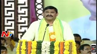 Ramgopal Reddy Speech @ TDP Mahanadu || Visakhapatnam || Chandrababu Naidu || Lokesh