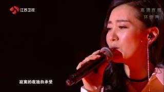 江苏卫视2017跨年演唱会 谭晶+薛之谦《慢慢》