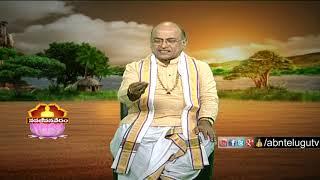 Garikapati Narasimha Rao | Nava Jeevana Vedam | Full Episode 1469 | ABN Telugu