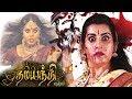Dhamayanthi Varugiral Part 1 Tamil Horror Action Adventure Movie Suresh Varma Vani Viswanath mp3