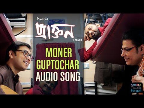 Praktan Bangla Movie 2016   Moner Guptochar Audio Song   Anindya ,Prosenjit , Rituparna