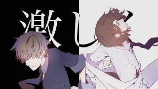 【MV】一心不乱 ver ピコ×luz/Isshinfuran piko×luz