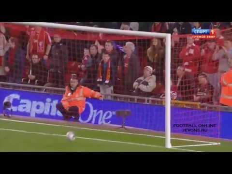 Ливерпуль   Мидлсбро Пенальти  которое войдет в историю