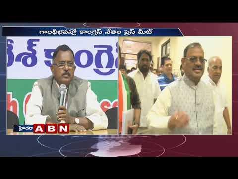 Congress Leader Mallu Ravi Over Sarve Satyanarayana Issue | Press Meet | ABN Telugu