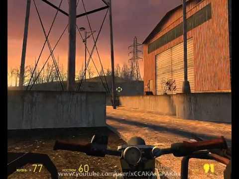 Half-Life 2 прохождение - Главы 4 и 5 - [5/5]