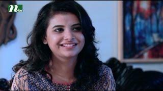 Bangla Natok House 44 l Episode 57 I Sobnom Faria, Aparna, Misu, Salman Muqtadir l Drama & Telefilm