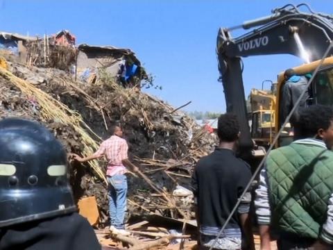Raw: 15+ Dead in Ethiopia Garbage Dump Landslide
