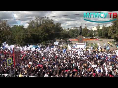 Парад Московского Студенчества 2012 года