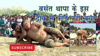 Thapa V/S Monu hariyana kusti in myau Patiyali (kasganj) Nadeem San