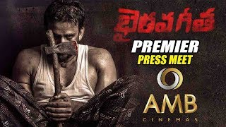 Bhaiarava Geetha Movie Premiere Press Meet | Ram Gopal Varma |AMB Cinemas |Filmylooks