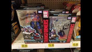 Toy Hunting for Transformers / Marvel Legends