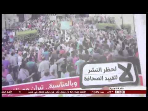BBC Cairo Press Review by Attia Nabil on Syndicate crisis