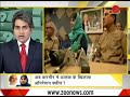Watch Daily News and Analysis with Sudhir Chaudhary, June 19, 2018- Video