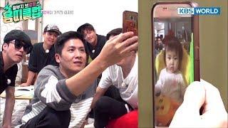 "Kyungmin gets a call ""Rawon~It's daddy! Daddy's friends!!😍""  [Dragon Club / 2017.12.19]"