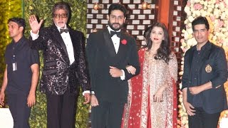 Amitabh Bachchan's Family At Ambani's Private Party 2016 - Abhishek Bachchan,Aishwarya Rai Bachchan