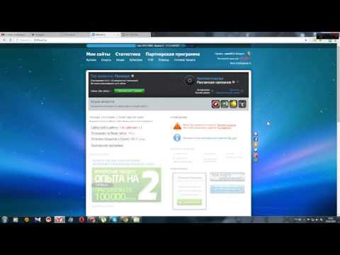 Быстрое продвижение сайта в поисковых системах, реактивная раскрутка сайта