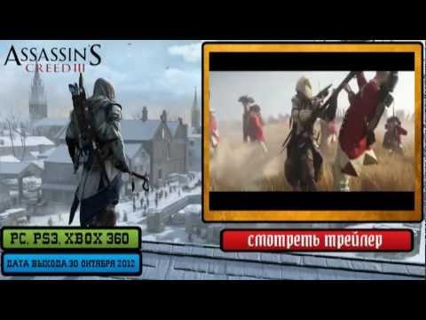 Самые ожидаемые игры 2012 года