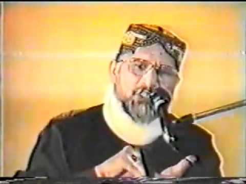 Tahir ul Qadri Message for Minhajians