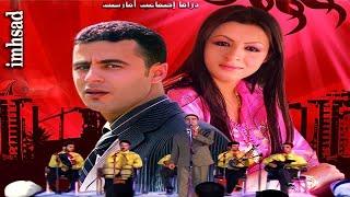amhsad n tayri Jadid Film Tachelhit tamazight