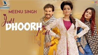 JATT DHOORH PATT | Meenu Singh | Happy Raikoti | Latest Punjabi Songs 2018 | Lyrical Video 2018