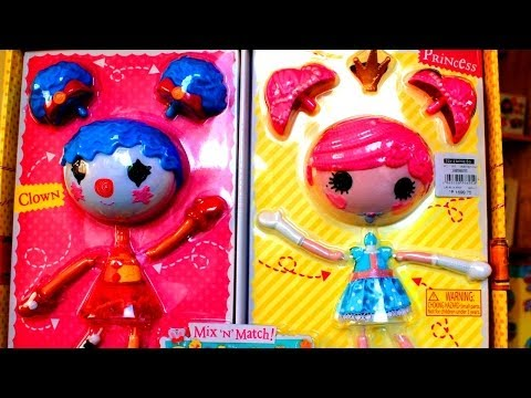 Lalaloopsy Workshop Mix and Match Doll- Princess Lalaloopsy Doll, Clown Lalaloopsy Doll