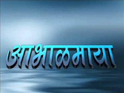 Aabhalmaya video