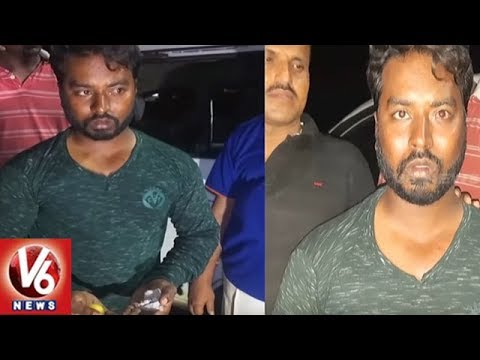 B Tech Student Arrest For Smuggling Red Sandalwood In AP | V6 News