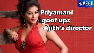 Priyamani goof ups Ajith