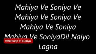 download lagu Mahiya Ve Soniya Atif Aslam Song 30 Second gratis