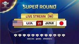 Япония : США