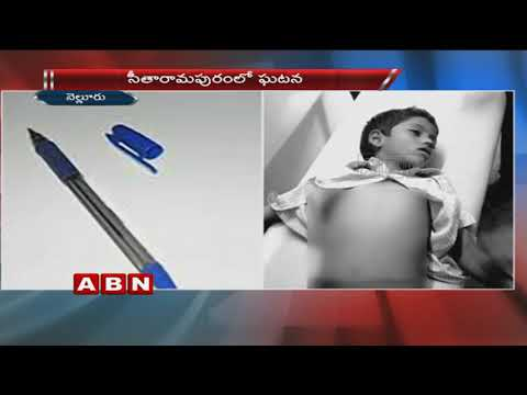 Boy chokes on ingested pen cap, lost life | Nellore