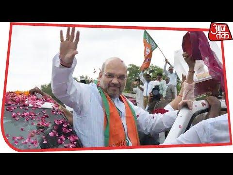 Congress में न कोई नेता, न नीति न कोई सिद्धांत- Amit Shah