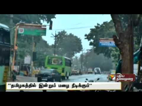 Chance Of Rain Today In Tamil Nadu And Puducherry video