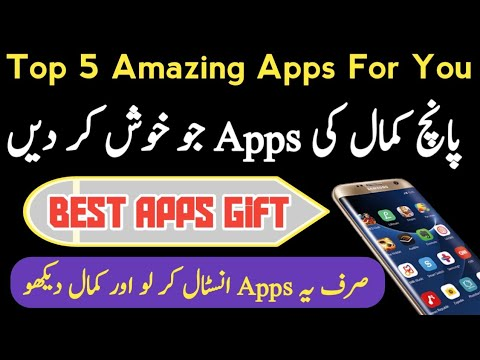 Top 5 Amazing Apps for Android 2018 | Make Your Phone Supper-JuniMasterTech