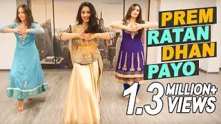 Ridy Sheikh - Prem Ratan Dhan Payo DANCE VIDEO| Salman Khan, Sonam Kapoor