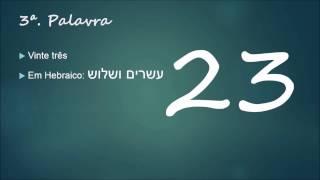 Aprenda 5 Palavras De Hebraico Por Dia #23