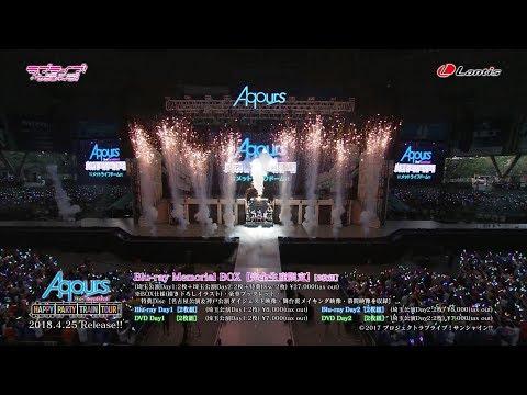 ラブライブ!サンシャイン!! Aqours 2nd LoveLive! HAPPY PARTY TRAIN TOUR Bl... (03月18日 00:45 / 16 users)