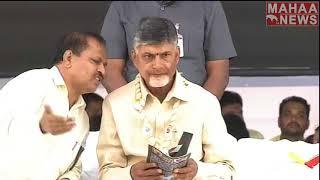 Hara Hara Kishore About AP Special Status   Vijayawada