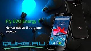 Fly IQ4515 EVO Energy 1 - неиссякаемый источник заряда ◄ Quke.ru ►