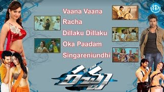 Rachaa - Racha Movie Songs || Rachha Songs Jukebox || Ram Charan - Tamanna || Mani Sharma Songs