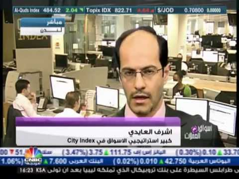 Ashraf Laidi on CNBC Arabia about NFP & QE3, Mar 7, 2012 Chart