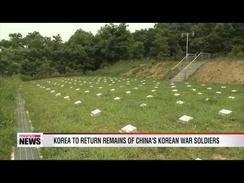 Korea to return remains of China's Korean War soldiers