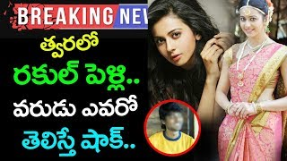 Heroine Rakul Preet Singh Ready to Marriage | Rakul Preeth  Wedding Updates | Top Telugu Media
