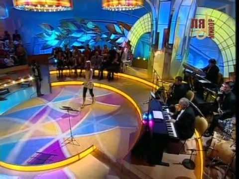 Наталья Подольская - Песня красной шапочки (Live @ TV 2006)